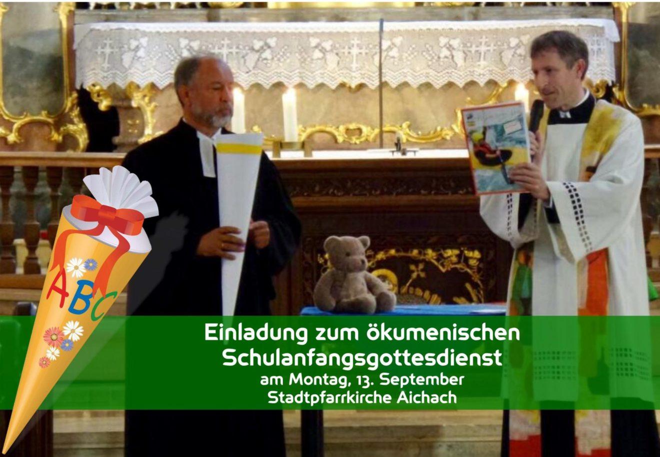 Einladung zum ökumenischen Schulanfangsgottesdienst